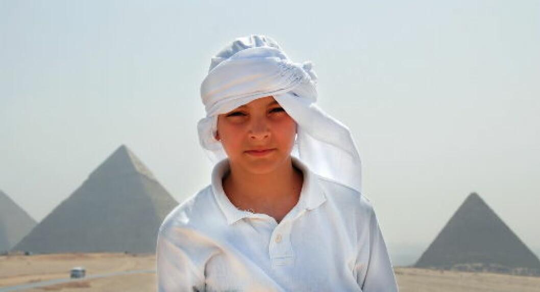 EgyptPyramide