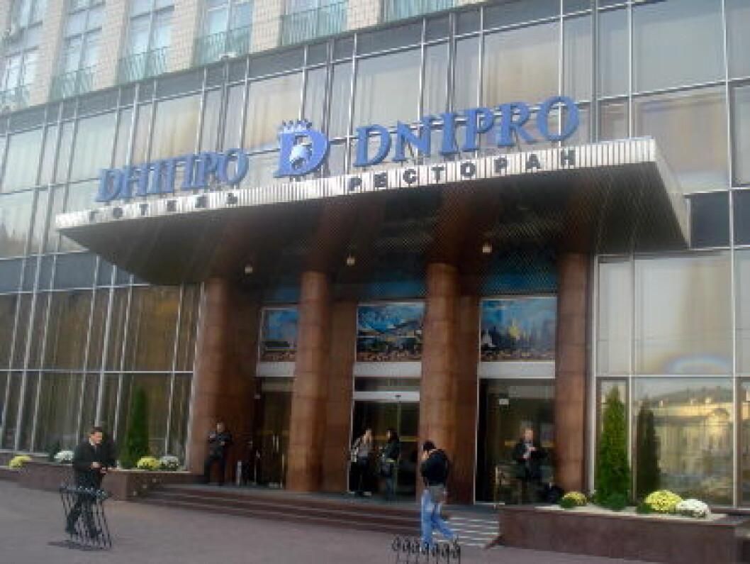 HotelDniproKiev