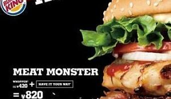 Burger King skaffer kapital til ekspansjon i Danmark
