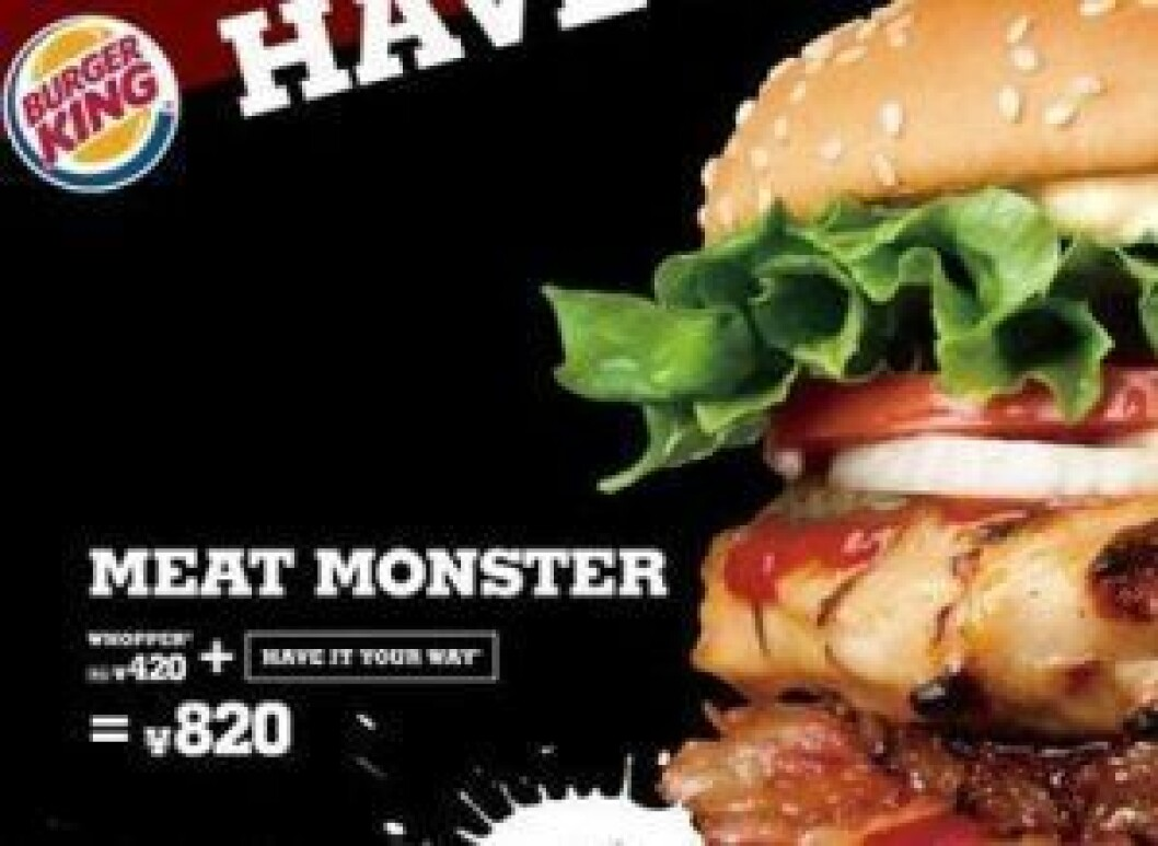 Burger King monsterburger