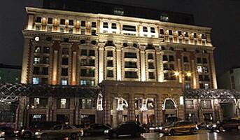 Luksushotell åpnet i Moskva