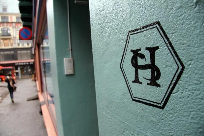 Inngangspartiet på inbaren Himkok er anonymt. (Foto: Morten Holt)
