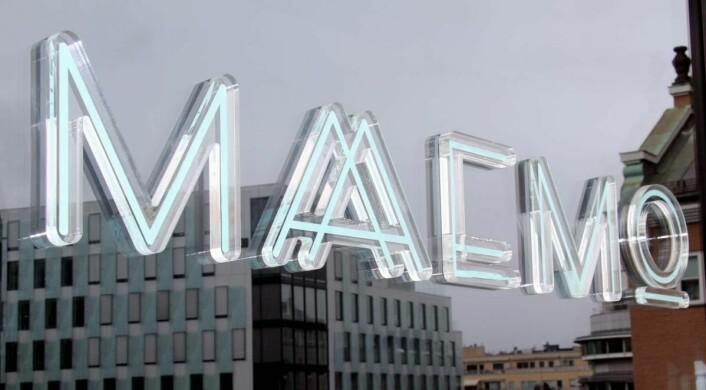 Maaemo fikk som første nordiske restaurant tre stjerner i fjor. Hvordan går det i år? (Foto: Morten Holt)
