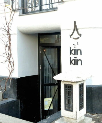 Kiin Kiin er Danmarks rimeligste Michelin-restaurant.