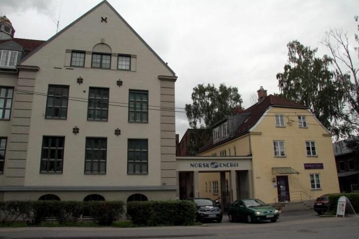 I dette bygget på Skøyen har 2080.no åpnet sn Concept Store. (Foto: Morten Holt)