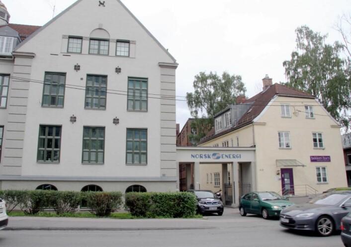 <em>2080.nos «Concept Store» holder til i dette bygget på Skøyen. (Foto: Morten Holt)</em>