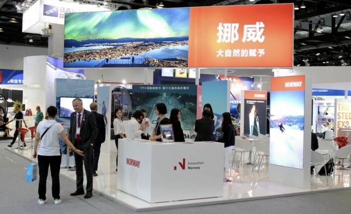 Den norske standen på Winter Sports Expo2017 på China National Convention Center var i regi av Innovasjon Norge, og Beitostølen Resort var en dem som markerte seg. (Foto: DestinasjonsKirurgene)