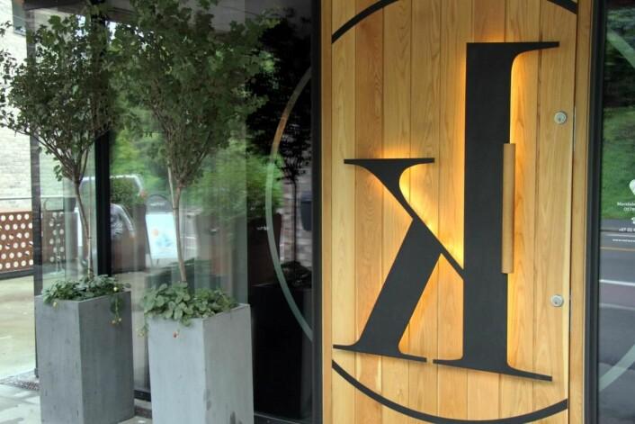 Michelin-restauranten Kontrast er en del av Vulkan Depot, som nå er inkludert i Mathallen. (Foto: Morten Holt)