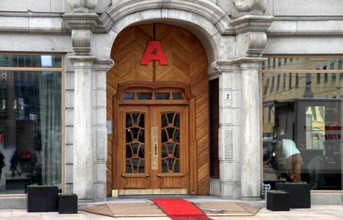 Nøytral inngang til det nye hotellet. (Foto: Morten Holt)