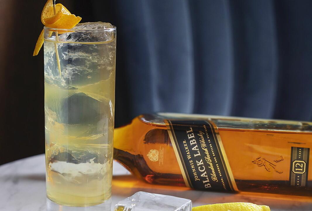 Johnnie Walker feirer 200-årsjubileum i år. (Foto: johnnie Walker)